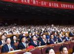 庆祝中国共产党成立95周年音乐会《信念永恒》在京举行 - 新闻频道