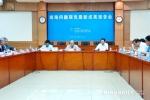 台湾学者公布涉南海档案资料53册:清廷1907年南海立石碑宣示主权 - 新闻频道