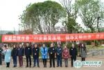夏静出席民盟昆明市委活动启动仪式 - 省政府信息公开门户