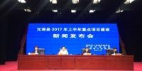 云南楚雄元谋县78个重点项目全面开花 26项已竣工 - 云南频道