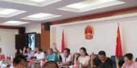 市第三届人大法制委员会召开第六次会议 - 人民代表大会常务委员会