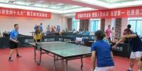 云南省文化厅在省直机关(第二片区)职工体育运动会上夺得好成绩 - 文化厅