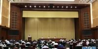 云南:聚焦改革重点 全力打好国企改革攻坚战 - 云南信息港
