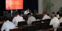 云县法院培训24名人民陪审员 - 人民代表大会常务委员会