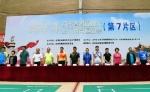 省妇联组队参加省直机关第七片区工会运动会 - 妇联