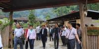 2017年云南环保世纪行采访团走进佤山 - 人民代表大会常务委员会