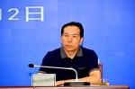 云南发布旅游纠纷十大典型案例 - 法院