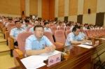 云南三级人民法院干警集中接受培训 - 法院