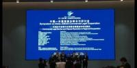 """云南唯真律师事务所赴""""东博会""""为中外企业提供法律服务 - 云南频道"""