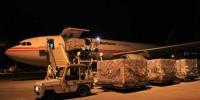 昆明机场开通第五条全货机国际航线 - 云南频道