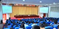 王国忠副院长应邀为西南林业大学师生作专题讲座 - 社科院