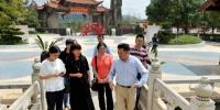 云南省文化厅厅长李涛赴云南民族大观园开展非遗保护工作相关调研 - 文化厅