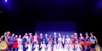 《云南映象》与多瑙河汇成的交响 云南文化艺术团访问匈牙利取得圆满成功 - 文化厅