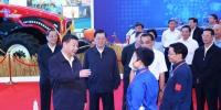 习近平:为实现中华民族伟大复兴的中国梦继续奋斗 - 人力资源和社会保障厅