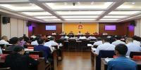 市三届人大常委会召开第二十九次会议 - 人民代表大会常务委员会
