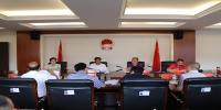 市三届人大常委会召开第四十七次主任会议 - 人民代表大会常务委员会