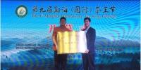勐海县全国普洱茶产业知名品牌创建示范区获国家质检总局授牌 - 质量技术监督局