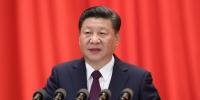 中国共产党第十九次全国代表大会在京开幕 - 大理白族自治州人民政府