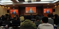 省质监局机关全体干部职工集中收看党的十九大开幕式盛况 - 质量技术监督局
