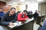 省体育局认真学习贯彻党的十九大会议精神 - 省体育局