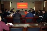省质监局直属机关党委认真学习讨论十九大会议精神 - 质量技术监督局