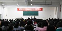 昭通市举办2017年度高校毕业生创业培训 - 人力资源和社会保障厅