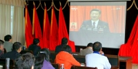 云南省供销合作社组织集体收看党的十九大开幕式实况 - 供销合作社