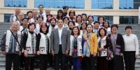 云台同行  迎台湾中华民族团结协会妇女部来昆参访 - 妇联