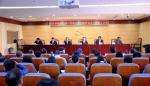 省社科院召开党员干部职工大会传达学习党的十九大精神 - 社科院