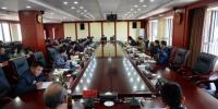 学习宣传贯彻党的十九大精神,省检察院有了新部署! - 检察