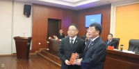李华松向被任命的国家机关工作人员颁发任命书 - 人民代表大会常务委员会