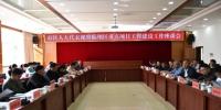 市区人大代表视察临翔区重点项目工程建设工作 - 人民代表大会常务委员会