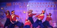 云南搭上中国外交的快车 与非洲文化交流加速 - 文化厅