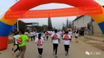燃爆!今天,7508名运动员齐聚瑞丽用一马跑两国告别2017! - 省体育局