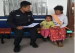 德宏州检察院驻村工作队帮助贫困户子女落户 - 检察