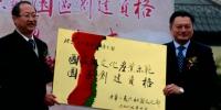 云南国家级文化产业示范园区实现零的突破 - 文化厅