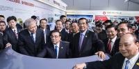 李克强与湄公河五国领导人共同参观澜沧江-湄公河合作成果展 - 人力资源和社会保障厅