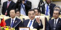 李克强出席澜沧江-湄公河合作第二次领导人会议 - 人力资源和社会保障厅