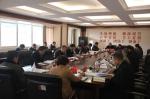 市三届人大常委会召开第五十一次主任会议 - 人民代表大会常务委员会