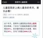 """【聚焦云南】今冬云南流感肆虐,如何避免""""中招""""? - 云南频道"""