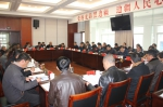 市政府就政府工作报告征求市人大常委会意见建议 - 人民代表大会常务委员会