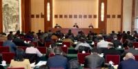 2018年全省文化局长会议在昆明召开 - 文化厅