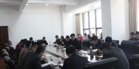 吴正昌主持召开市四届人大一次会议筹备工作会 - 人民代表大会常务委员会