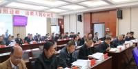 市三届人大常委会召开第三十二次会议 - 人民代表大会常务委员会