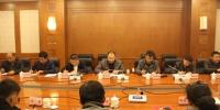 龚文军主持召开市四届人大一次会议先遣工作人员会议 - 人民代表大会常务委员会