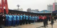 春运首日:昆明火车站秩序井然 青年志愿者上岗服务 - 云南频道