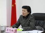 李玛琳副省长到省体育局调研 - 省体育局