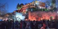 【我在云南过大年】云南春节黄金周前四天预计接待游客1220万人次 揽金92亿元 - 云南频道