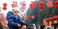 2月22日【速读天下】 - 云南频道