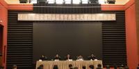 云南省食品药品监督管理暨党风廉政建设工作会议在昆明召开 - 食品药品监管局